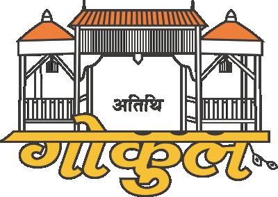 Atithi Gokul